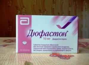 Нет месячных после отмены препарата прогестерона