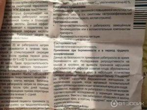 При нарушениях в ЖКТ продолжать прием Детралекса