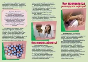 Можно ли гулять при кишечной инфекции