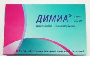 Контрацепция димиа