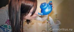 Промывала нос вода попала в ухо