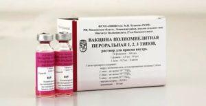 Живая вакцина ОПВ