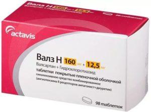 Гипертония, замена препарата валз н 160+12,5