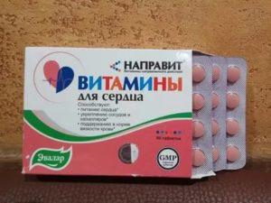 Витамины для сердца ребенка