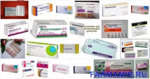 Как перестать принимать таблетки от давления