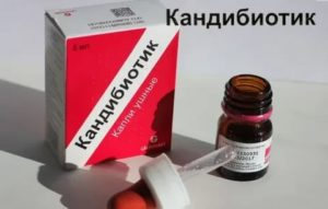 Кандибиотик при беременности