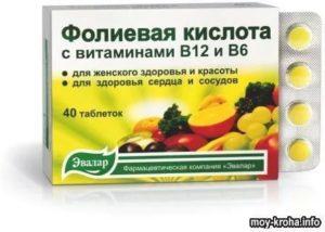 Совместимость фолиевой кислоты и противозачаточных