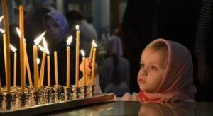 Случайно поставила не ту свечу ребенку