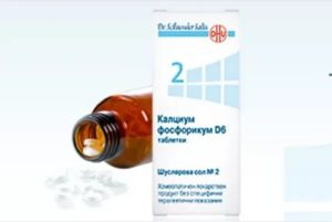 Приём фосфора С6