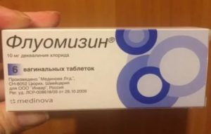 Приём вагинальных таблеток Флуомизин при эрозии