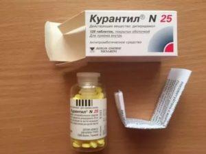 Курантил и плацента