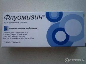 Не растворился флуомизин
