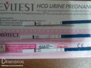 Возможна ли беременность сразу после отмены визанны