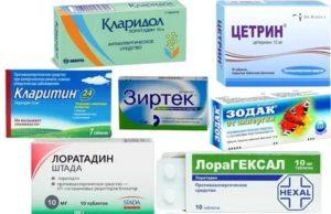 Зуд после приема ряда лекарств