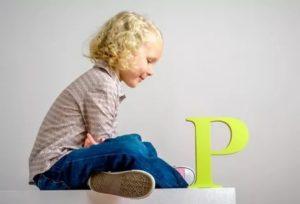 Девочке 5 лет не выговаривает л и р
