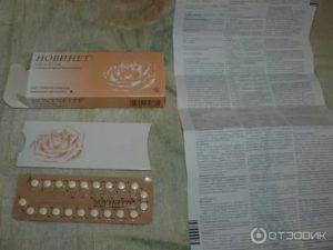Контрацептивы Жанин, коричневые выделения