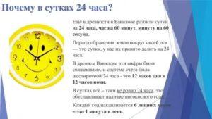 Постоянноя тошнота 24 часа в сутки 7 лет