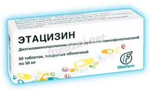 Замена этацизину при аритмии