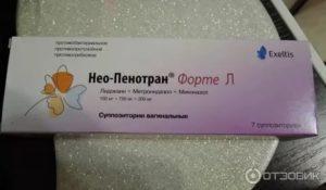 Восстановление микрофлоры после Нео-пенотран форте