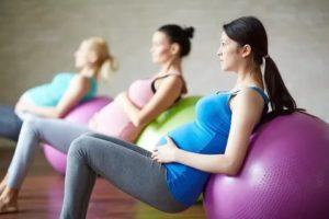 Беременность, половой покой, ограничения физической нагрузки