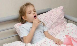 Больно дышать и температура