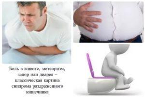 Запор во время кишечной инфекции