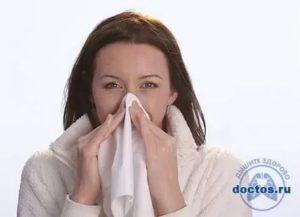 Кровь из носа при чихании, сморкании