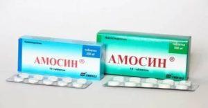 Что лучше для ребёнка бисептол или амоксицилин