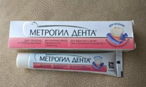 Метрогил при беременности