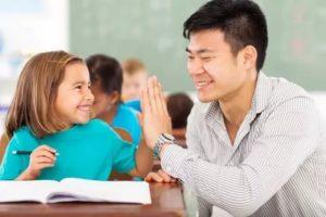 Дружба с учителем