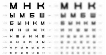 """Зрение """"минус"""" у грудничка"""