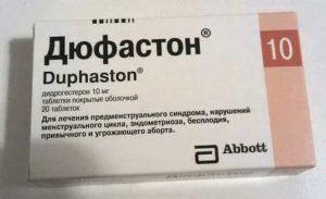 Дюфастон и эутирокс одновременно