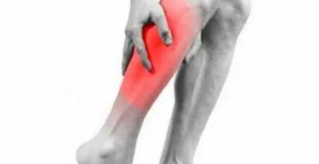 Помогите сбросить вес, Боли в правой ноге
