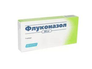 Флуконазол 50 мг ребенку