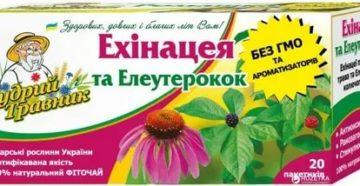 Эхинацея, Элутерококк