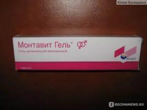 Монтавит гель при зачатии
