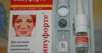 Заложен нос после спрея синуфорте