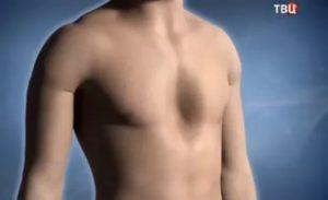 Впадина на левой груди