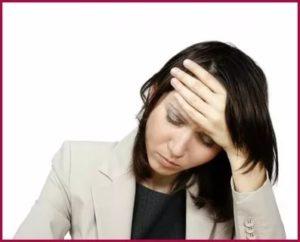 Головокружение,. Головные боли. Общая слабость. Плохой сон. Головные боли. Тревожность