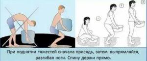 Боль а голове при поднятии тяжестей