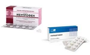 Корвалол и Некст (ибупрофен+парацетамол) совместимость