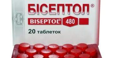 Бисептол + антибиотик