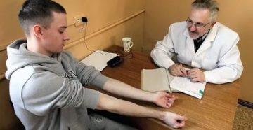 Медкомиссия у нарколога на работу