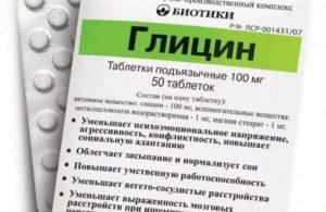 Какие пропить таблетки