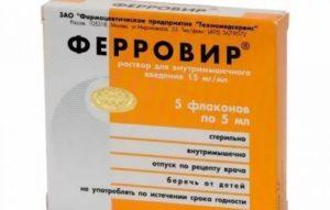 Ферровир при ВПЧ 18