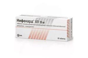 Препарат нифекард