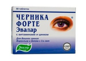 Чешутся глаза при приеме таурина и биодобавок для зрения