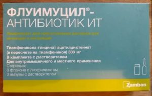 Полидекса и флуимуцил ит