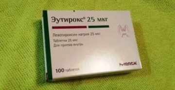 Эутирокс и задержка