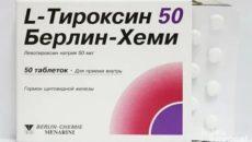 L-тироксин при нормальных гормонах с нарушением цикла